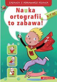 Nauka ortografii to zabawa! - okładka