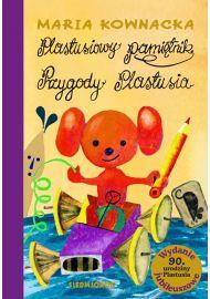 Plastusiowy pamiętnik, Przygody Plastusia - seria limitowana