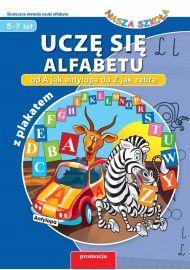 Uczę się alfabetu - okładka