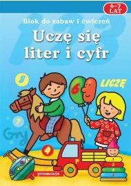 Uczę się liter i cyfr - okładka