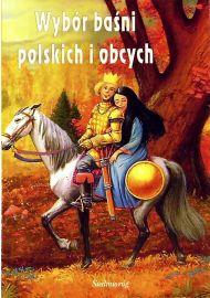Wybór baśni polskich i obcych - okładka